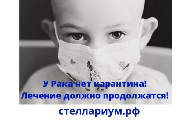 иркутяневмоске, лечение должно продолжаться